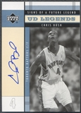 2003/04 Upper Deck Legends #CB Chris Bosh Signs of a Future Legend Rookie Auto SP