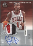 2004/05 SP Game Used #JC Jamal Crawford Authentic Patch Auto #48/50