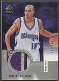 2004/05 SP Game Used #MB Mike Bibby Authentic Patch #041/100