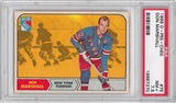 1968/69 O-Pee-Chee Hockey #75 Don Marshall PSA 7.5 (NM+) *7370