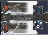 2006 Ultimate Collection #BH Felix Hernandez & Yuniesky Betancourt Tandem Materials Patch #15/35