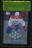 2013-14 UD Fleer Showcase RC Alex Galchenyuk Sparkling Diamond Serial #2/5 Graded 9.5!