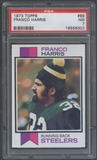 1973 Topps Football #89 Franco Harris Rookie PSA 7 (NM) *6302