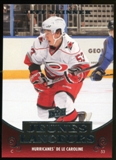 2010/11 Upper Deck French #211 Jeff Skinner YG