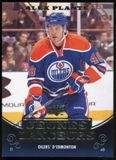 2010/11 Upper Deck French #221 Alex Plante YG