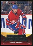 2010/11 Upper Deck French #232 J.T. Wyman YG