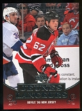 2010/11 Upper Deck French #237 Nick Palmieri YG