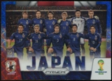 2014 Panini Prizm World Cup Team Photos Prizms Blue and Red Wave #23 Japan