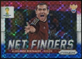 2014 Panini Prizm World Cup Net Finders Prizms Red White and Blue #21 Aleksandr Kerzhakov