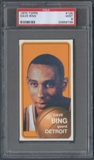 1970/71 Topps Basketball #125 Dave Bing PSA 9 (MINT) *8738