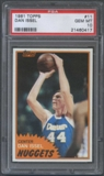 1981/82 Topps Basketball #11 Dan Issel PSA 10 (GEM MT) *0417