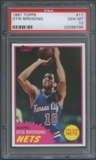 1981/82 Topps Basketball #17 Otis Birdsong PSA 10 (GEM MT) *8798