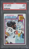 1979 Topps Football #65 Joe Greene PSA 9 (MINT) *3309