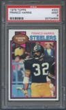 1979 Topps Football #300 Franco Harris PSA 9 (MINT) *4856