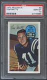 1970 Kellogg's Football #3 Tom Matte PSA 10 (GEM MT) *8886
