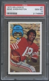 1970 Kellogg's Football #7 Gene Washington PSA 10 (GEM MT) *8889