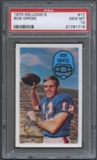 1970 Kellogg's Football #17 Bob Griese PSA 10 (GEM MT) *1718