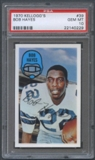 1970 Kellogg's Football #39 Bob Hayes PSA 10 (GEM MT) *0229