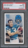 1970 Kellogg's Football #59 Don Maynard PSA 10 (GEM MT) *6961