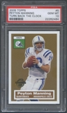 2005 Topps Turn Back the Clock #5 Peyton Manning PSA 10 (GEM MT) *2484