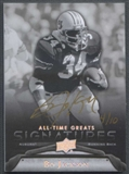 2012 Upper Deck All-Time Greats #GABJ5 Bo Jackson Signatures Silver Auto #04/10