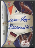 2006/07 SP Game Used #KF Bernard King & Walt Frazier Authentic Fabrics Dual Patch Auto #23/25