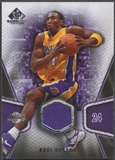 2007/08 SP Game Used #125 Kobe Bryant Jersey