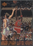 1998 Upper Deck MJx #19 Michael Jordan Timepieces Bronze #164/230