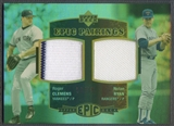 2006 Upper Deck Epic #CR Roger Clemens & Nolan Ryan Epic Pairings Jersey #53/99