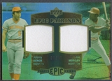 2006 Upper Deck Epic #BM Johnny Bench & Joe Morgan Epic Pairings Jersey #88/99