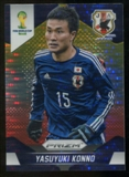 2014 Panini Prizm World Cup Prizms Yellow and Red Pulsar #198 Yasuyuki Konno