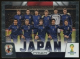 2014 Panini Prizm World Cup Team Photos #23 Japan