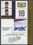 2005 Prime Patches #15 Javy Lopez Past and Present Laundry Tag #7/9
