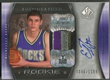 2005/06 SP Authentic #125 Ersan Ilyasova Rookie Patch Auto #0096/1299