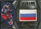 2009/10 UD Black #PNNF Nikita Filatov Pride of a Nation Flag Patch Auto #15/35