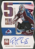 2011/12 Elite #4 Patrick Roy Prime Number Auto #528/551