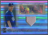 2009 Topps Tribute #CK3 Clayton Kershaw Jersey Auto #17/99