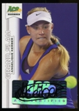 2013 Leaf Ace Authentic Grand Slam #BAAK2 Angelique Kerber Autograph