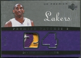 2007/08 Upper Deck Premier #KB Kobe Bryant Patches Dual Silver Patch #07/24