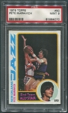 1978/79 Topps Basketball #80 Pete Maravich PSA 9 (MINT) *4070