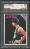 1975/76 Topps Basketball #75 Pete Maravich PSA 8 (NM-MT) *2599