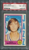 1974/75 Topps Basketball #10 Pete Maravich PSA 8 (NM-MT) *1453