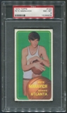 1970/71 Topps Basketball #123 Pete Maravich Rookie PSA 8 (NM-MT) *6676