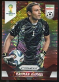 2014 Panini Prizm World Cup Prizms Yellow and Red Pulsar #121 Rahman Ahmadi