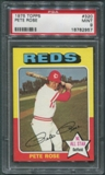 1975 Topps Baseball #320 Pete Rose PSA 9 (MINT) *2957