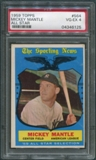 1959 Topps Baseball #564 Mickey Mantle All Star PSA 4 (VG-EX) *6125