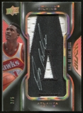 2008/09 Upper Deck UD Black HOF Letters Autographs #HOFDW Dominique Wilkins/Serial 5, Print Run 70 Autograph /