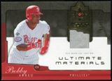 2005 Upper Deck Ultimate Collection Materials #BA Bobby Abreu Jersey /25