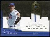 2005 Upper Deck Ultimate Collection Materials #GM Greg Maddux Jersey /25