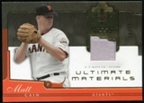 2005 Upper Deck Ultimate Collection Materials #MA Matt Cain Jersey /25